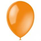 Декоратор Оранжевый / Orange