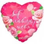 K Сердце РУС-17 Любовь Розовое сердце