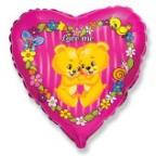 Сердце / Медвежата Люби меня