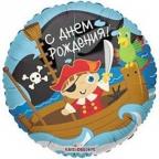 K Круг РУС-6 С Днем Рождения Пираты