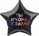 """Р Звезда 18""""/46см Икона стиля, Черный"""