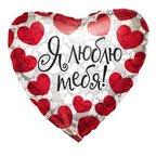 K Сердце РУС-48 Любовь Я тебя люблю