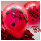 """Шар (12""""/30 см) С Днем Рождения (божья коровка), Красный, пастель, 5 ст"""