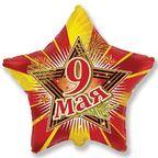 Звезда 9 Мая